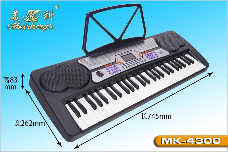 电子琴键盘认识49图解
